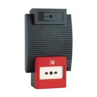 Coffret Alarme Type 4 a Piles